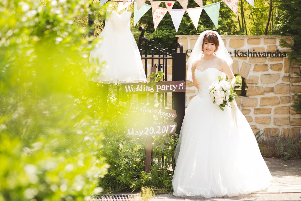 Order Simple Wedding Dress